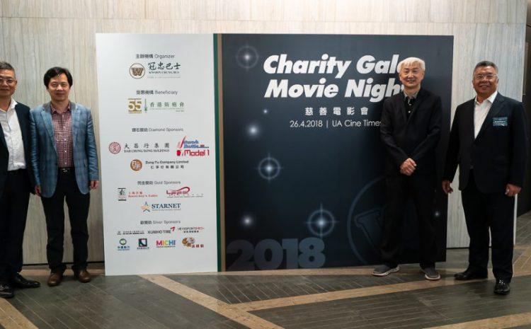 China Dynamics cares for life and health – sponsorship of the Hong Kong Anti-Cancer Society