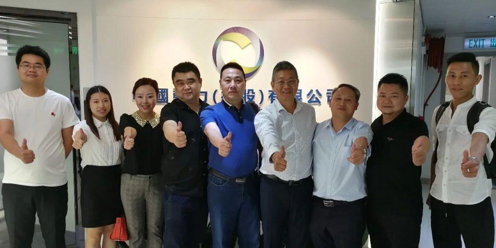 重慶一帶一路代表團 到訪中國動力