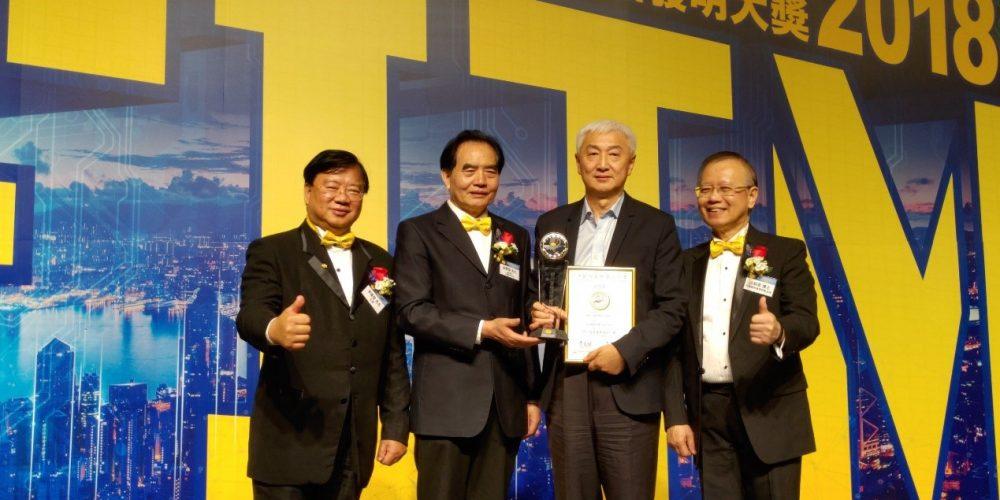 中國動力獲頒香港「亞洲國際創新發明大獎」的「金獎」以及「傑出智慧應用發明大獎」