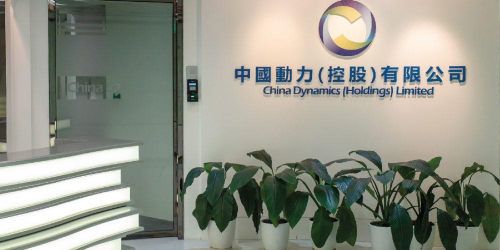 中國動力與中氫科技簽署策略合作協議